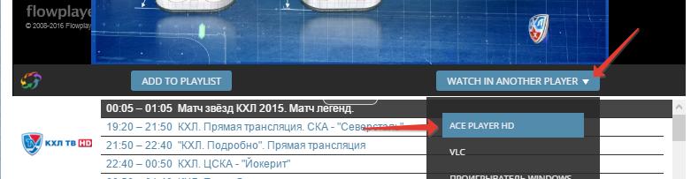 pryamaya-translyatsiya-khl-tv-onlayn