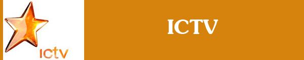 Смотреть канал ICTV Украина онлайн
