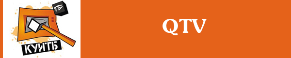 Смотреть канал QTV онлайн через торрент стрим