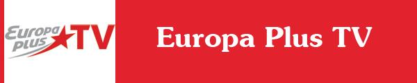 Смотреть канал Europa Plus TV онлайн через торрент стрим