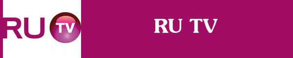 Смотреть канал RU TV онлайн через торрент стрим