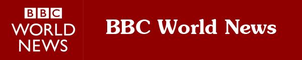 Смотреть канал BBC World News онлайн через торрент стрим