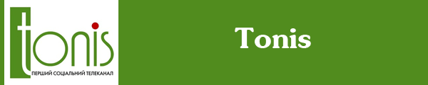 Смотреть канал Tonis онлайн